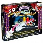 Настольная игра Ranok-Creative 50 Фокусов в магическом кейсе 6020