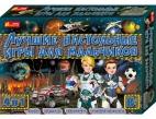 Настольная игра Ranok-Creative Лучшие настольные игры для мальчиков 1988