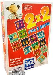 IQ 2х2 Игра в пары Granna (81497)