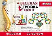 """Домино """"Веселая Стройка 2 1 Toy"""