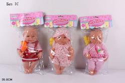 кукла 5357 пупс с животным в пакете 35см joy toy