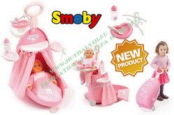 Набор для кормления и купания пупса в чемоданчике Smoby Hello Kitty 24152 NEW!