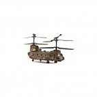Радиоуправляемый вертолет Властелин Небес ARMY Helicopter РК S022