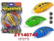 Червячок гонщик со светом 1 Toy